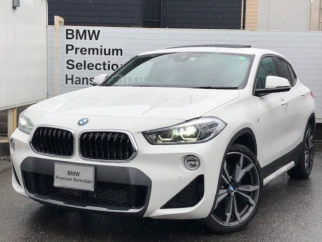 BMW xDrive 20i MスポーツX 1オーナー 電動ガラスサンルーフ アドバンスドアクティブセーフティー セレクトPKG ハイラインPKG ACC ヘッドUPディスプレイ モカレザー シートヒーター 10インチワイドナビ 20AW
