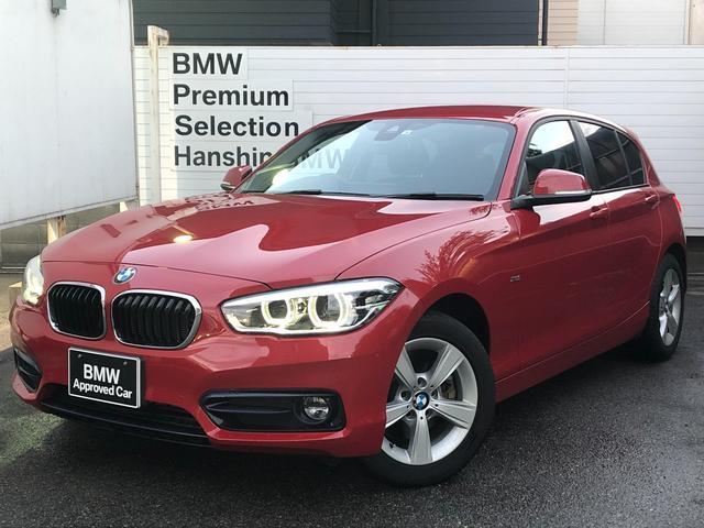 BMW 118d スポーツ 認定保証・ワンオーナー・コンフォートアクセス・シートヒーター・独立エアコン・純正HDDナビ・バックカメラ・PDC・純正アルミ・LEDライト・衝突軽減ブレーキ・車線逸脱警告システム・ETC・フォグライト