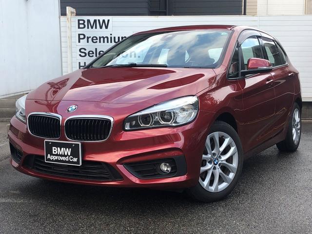 BMW 218iアクティブツアラーセレブレションEDファッシ ・認定保証・ワンオーナー・ベージュレザー・LEDヘッドライト・シートヒーター・衝突軽減ブレーキ・車線逸脱警告・純正HDDナビ・バックカメラ・電動テールゲート・Bluetooth・ミラーETC・F45