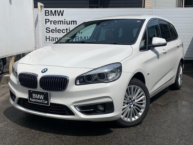 BMW 218dグランツアラー ラグジュアリー ・認定保証・ワンオーナー・コニャックレザー・シートヒーター・コンフォートパッケージ・電動リアゲート・メモリ付き電動シート・サードローシート・純正HDDナビ・Bluetooth・バックモニター・F46