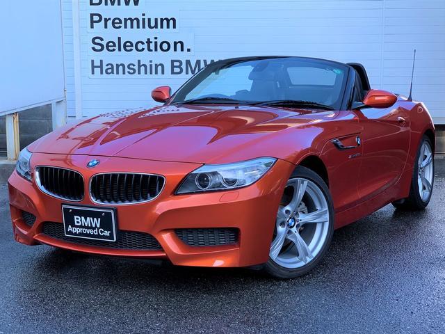 BMW Z4 sDrive20i Mスポーツパッケージ 認定保証・デザインピュアトラクション・シートヒーター・純正HDDナビ・純正18アルミ・キセノンヘッドライト・電動シート・ミラーETC・Bluetooth・パドルシフト・マルチファンクション・E89