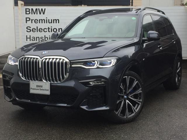 BMW xDrive 35d Mスポーツ Bowers&Wilkins・スカイラウンジパノラマサンルーフ・リアエンターシステム・6人乗り・エグゼクティブドライブ・WELLNESSパッケージ・純正22インチ・5ゾーンエアコン・レーザーライト