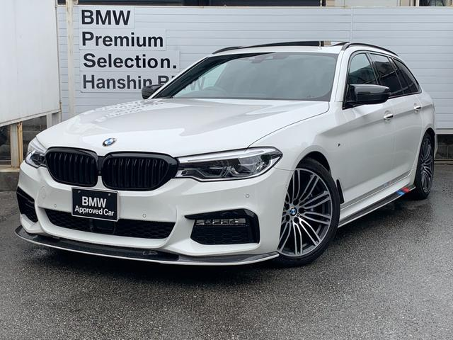 BMW 530iツーリング Mスポーツ ・認定保証・ワンオーナ・パノラマサンルーフ・イノベーションPKG・ヘッドアップディスプレイ・3Dデザインフロントスポイラー・3Dデザインリアディフューザー・3Dデザインサイドスカート・ACC・G31