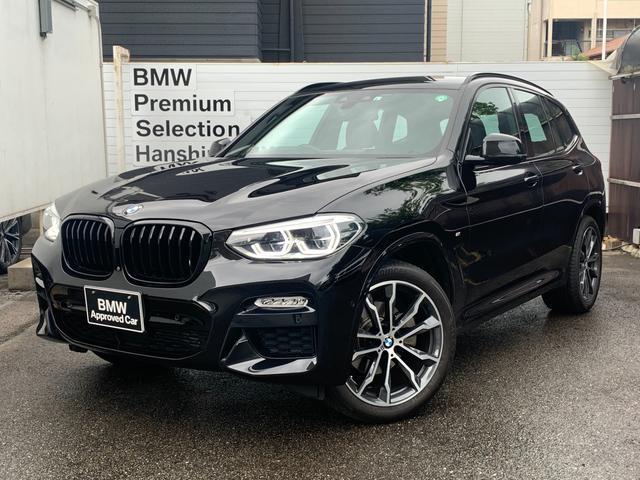 BMW xDrive 20d Mスポーツ 認定保証・黒革シート・ハイラインパッケージ・アンビエントライト・ヘッドアップディスプレイ・アクティブクルーズコントロール・レーンチェンジウォーニング・純正ナビ・地デジ・ミラーETC・SOSコールG01