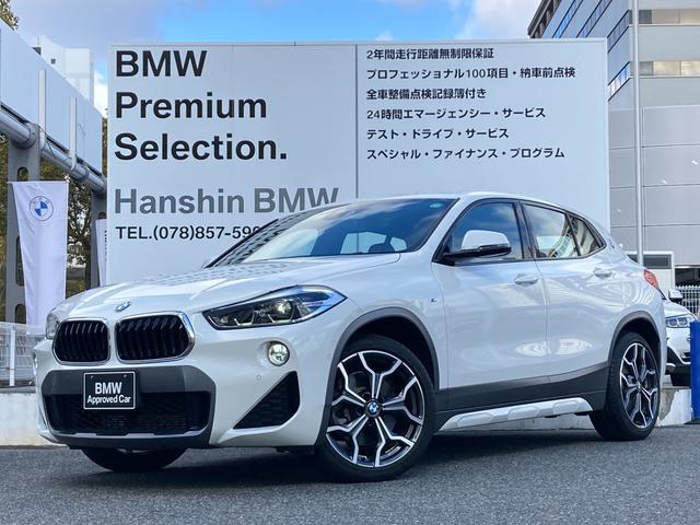 BMW xDrive 20i MスポーツX 認定保証・4WD・シートヒーター・電動リヤゲート・LEDヘッドライト・衝突軽減ブレーキ・車線逸脱警告・フロントリヤPDC・純正HDDナビ・バックカメラ・コンフォートアクセス・Bluetooth・F39