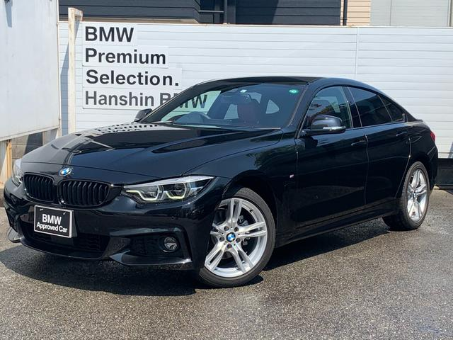 BMW 420iグランクーペ Mスポーツ 認定保証・コーラルレッドレザー・シートヒーター・液晶メーター・LEDヘッドライト・アクティブクルーズコントロール・レーンチェンジウォーニング・純正ナビ・地デジ・Bluetooth・電動リアゲートF32