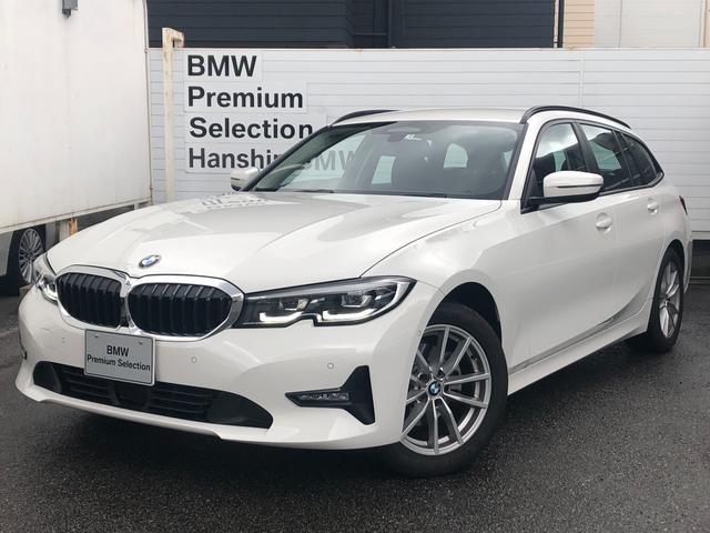 BMW 320iツーリング ・弊社元デモカー・ACC・シートヒーター・LEDヘッドライト・ワンオーナー・衝突軽減ブレーキ・車線逸脱警告・レーンチェンジウォーニング・後退アシスト・バックカメラ・フロント・リヤPDC・ETC・G21