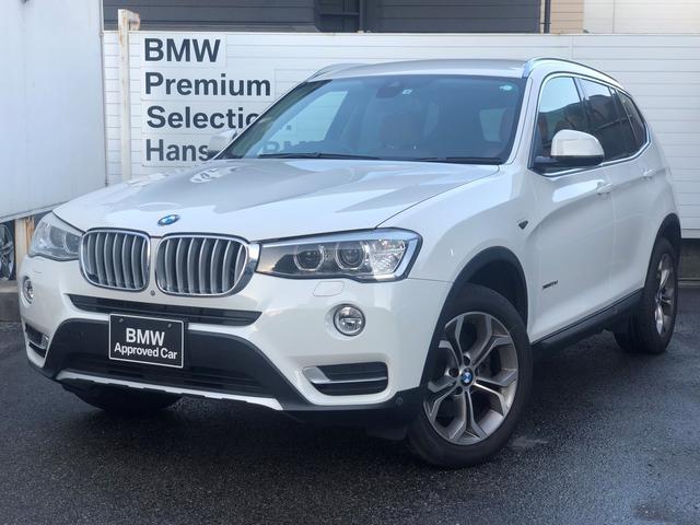 BMW xDrive 20d Xライン ・全国認定保証・ワンオーナー・サドルブラウンレザーシート・シートヒーター・純正HDDナビ・バックカメラ・フルゼグTV・Bluetooth・電動テールゲート・純正18AW・衝突被害軽減ブレーキ・F25・
