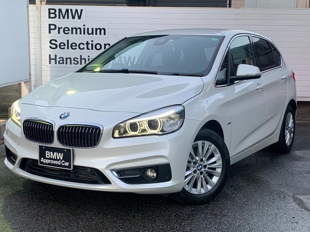 BMW 218dアクティブツアラー ラグジュアリー ・認定保証・黒革・シートヒーター・アクティブクルーズコントロール・ヘッドアップディスプレイ・コンフォートアクセス・電動リアゲート・電動シート・純正ナビ・Bluetooth・SOSコール・ミラーETC
