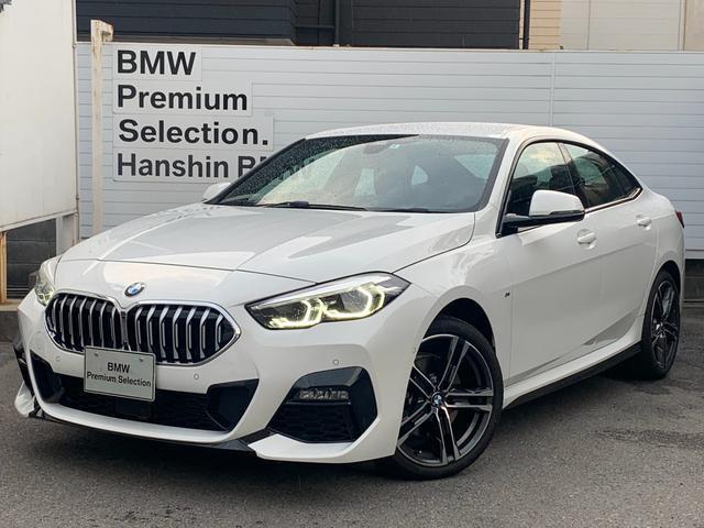 BMW 218dグランクーペ Mスポーツエディションジョイ+ ・認定保証・弊社デモカー・ナビパッケージ・LEDヘッドライト・純正ナビ・バックモニター・後退アシスト・BMWライブコックピット・運転席電動シート・オートホールド・オートハイビーム・ETC・SOS・44