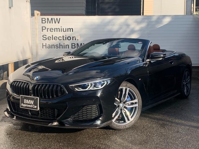 BMW 840d xDriveカブリオレ Mスポーツ 認定保証・メリノレザーシート・HUD・レーザーライト・ACC・ソフトクロ-ズドア・Fシ-トヒ-タ-・ベンチレ-ション・Harman/Kardon・カーボンF・S・Rデュフュ-ザ-・電動リヤゲートG14