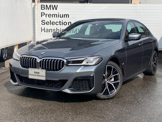 BMW 523i Mスポーツ 認定保証・後期モデル・茶革・シートヒーター・アクティブクルーズコントロール・ヘッドアップディスプレイ・ステアリングアシスト・ライブコックピット・純正ナビ・Bluetooth・カードキー・SOS・G30