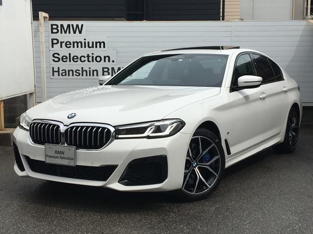 BMW 540i xDrive Mスポーツ ・認定保証・セレクトPKG・サンルーフ・ハーマンカードン・黒革・シートヒーター・アクティブクルーズコントロール・ヘッドアップディスプレイ・LEDヘッドライト・BMWライブコックピット・ETC・SOS