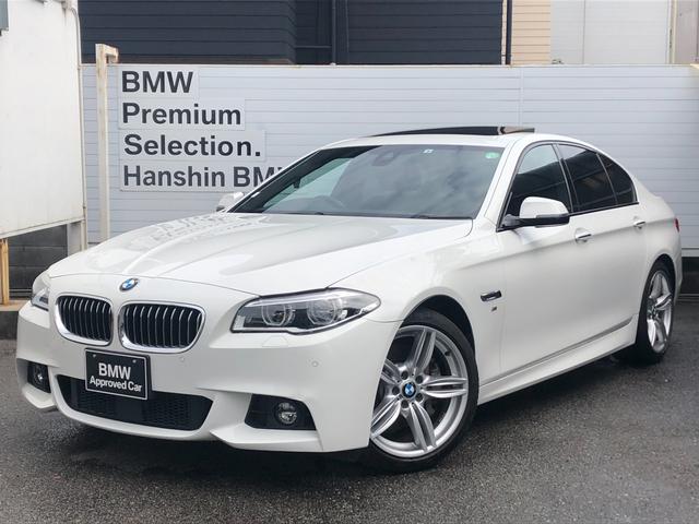 BMW 535i Mスポーツ 認定保証・パノラマサンルーフ・LEDヘッドライト・純正HDDナビ・地デジ・フロント・リヤPDC・衝突軽減ブレーキ・車線逸脱警告・レーンチェンジウォーニング・アクティブクルーズコントロール・バックカメラ