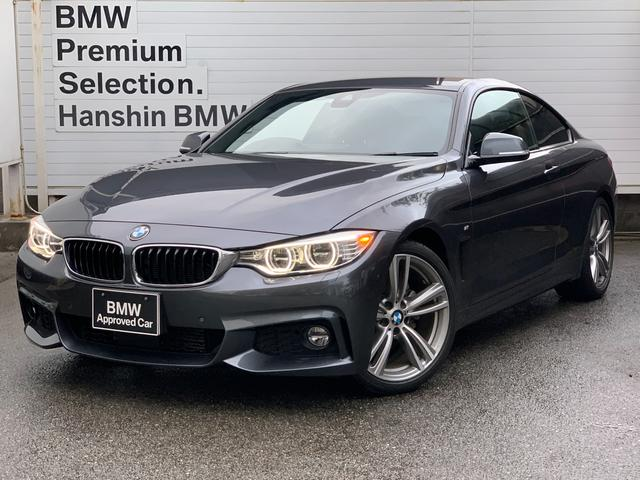 BMW 428iクーペ Mスポーツ 認定保証・ブラックレザーシート・シートヒーター・LEDライト・ACC・ヘッドアップディスプレイ・純正19AW・Dアシスト・電動シート・純正HDDナビ・バックカメラ・PDC・地デジ・ETC・パドルシフト