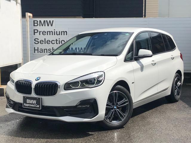 BMW 218dグランツアラー スポーツ ・認定保証・アクティブクルーズコントロール・シートヒーター・LEDライト・ヘッドアップディスプレイ・衝突軽減ブレーキ・車線逸脱警告・電動テールゲート・純正HDDナビ・バックカメラ・コンフォートアクセス