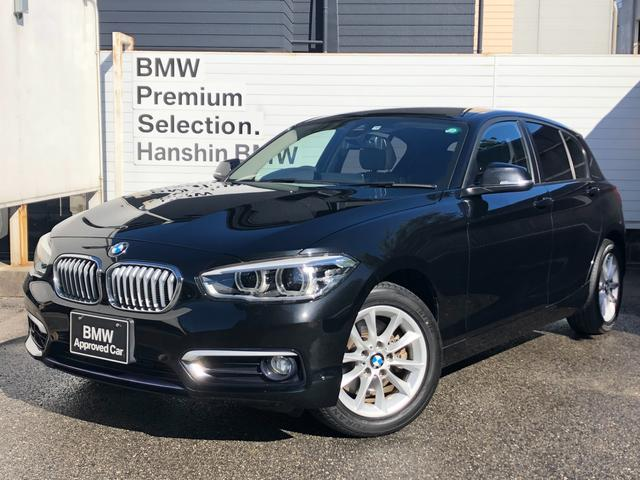 BMW 1シリーズ 118i スタイル ・認定保証・LEDヘッドライト・衝突軽減ブレーキ・車線逸脱警告・純正HDDナビ・クルーズコントロール・Bluetooth・ミラーETC・SOSコール・CD/DVD再生・マルチファンクション・F20