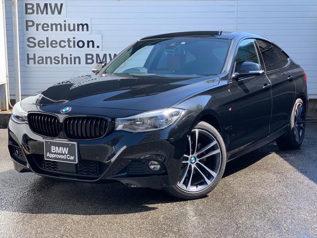 BMW 320iグランツーリスモ Mスポーツ 認定保証・オプション19アルミ・LEDヘッドライト・ACC・パドルシフト・純正HDDナビ・バックカメラ・PDC・電動シート・電動リアゲート・インテリジェントセーフティ・ETC・コンフォートアクセス