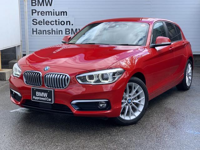 BMW 118d ファッショニスタ 認定保証・オイスターレザー・シートヒーター・ACC・コンフォートアクセス・純正HDDナビ・バックカメラ・PDC・純正AW・LEDヘッドライト・衝突軽減ブレーキ・車線逸脱警告システム・ミラーETC