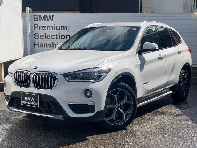 BMW X1 xDrive 18d xライン ハイラインパッケージ ・認定保証・ハイラインパッケージ・コンフォートパッケージ・アドバンスドアクティブセーフティ・茶革・シートヒーター・電動リアゲート・メモリ付き電動シート・ヘッドアップ・アクティブクルーズ・LED・F48