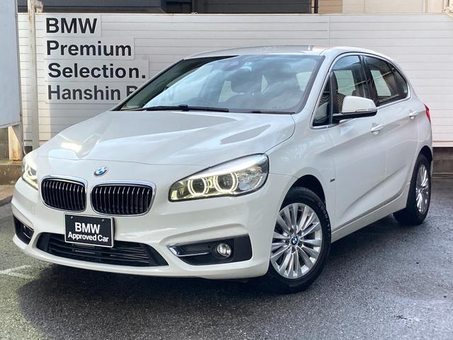 BMW 218iアクティブツアラー ラグジュアリー 認定保証・元デモカー・ブラウンレザー・LEDヘッドライト・パーキングサポートパッケージ・バックカメラ・リアセンサー・純正HDDナビ・シートヒーター・電動シート・純正16インチAW・ミュージックサーバー