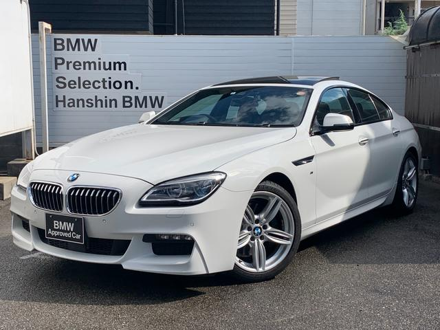 BMW 640iグランクーペ Mスポーツ ・認定保証・後期モデル・サンルーフ・アダプティブLEDヘッドライト・アクティブクルーズ・ヘッドアップディスプレイ・黒革・シートヒーター・電動シート・直6TB・純正ナビ・地デジ・Bluetooth・06