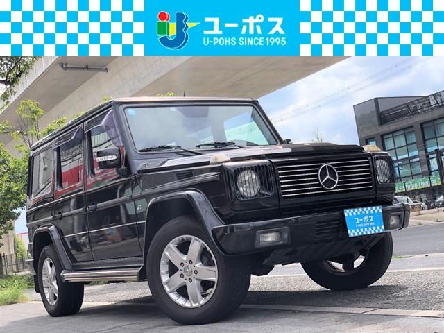 メルセデス・ベンツ G500 ロング5人 黒革 サンルーフ 左ハンドル