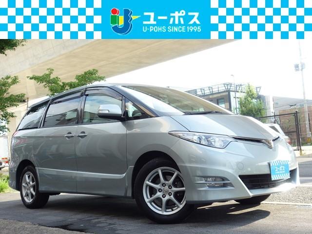 トヨタ エスティマ 2.4アエラス Gエディション・両側電動ドア・ナビ・TV