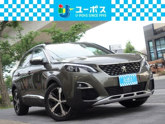 プジョー GT ブルーHDi 車検R5/6/・ファーストクラスP・衝突軽減