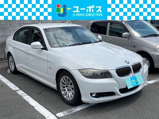 BMW 3シリーズ 320i スマートキー 純性ナビ 右ハンドル 禁煙車