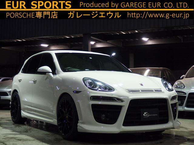 ポルシェ EUR-GT ES5/22AW ESマフラー ローダウン