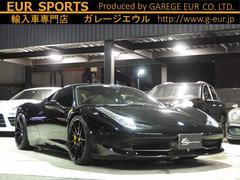 フェラーリ 458イタリアベースグレード F1 DCT ESスポーツマフラー可変バルブ