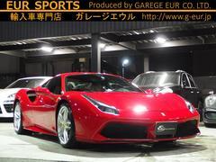 フェラーリ 488GTBベースグレード
