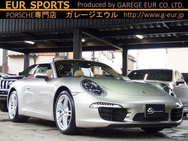 ポルシェ 911 911カレラ カブリオレ スポクロPKG エントリードライブ 19inアルミ クルコン スポーツステアリング シートベンチレーション シートヒーター パークトロニック サーボトロニック 社外HDDナビ TV バックカメラ ETC