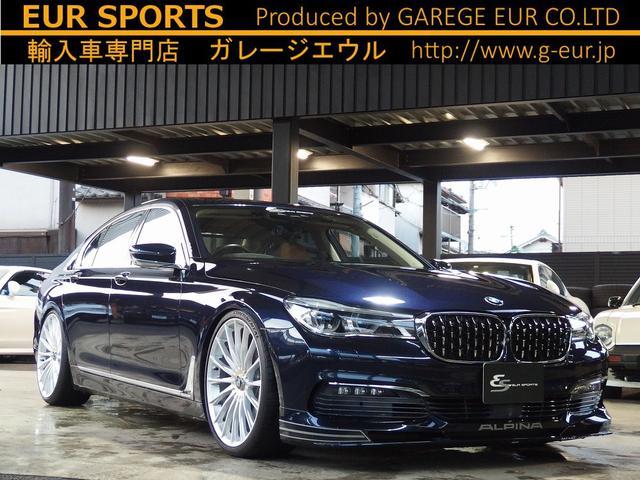 BMW 740i 1オーナー 茶革 サンルーフ ハーマンカードン プラスパッケージ ドライビングアシスタントプラス 19inアルミ コンフォートシート パーキングアシスト ハイビームアシスト サラウンドビューカメラ ハーマンカードン ソフトクローズドドア HDDナビ
