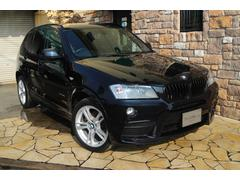 BMW X3xDrive 20d Mスポーツ 禁煙ワンオーナー車