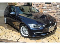 BMW320iツーリング ラグジュアリー  禁煙車