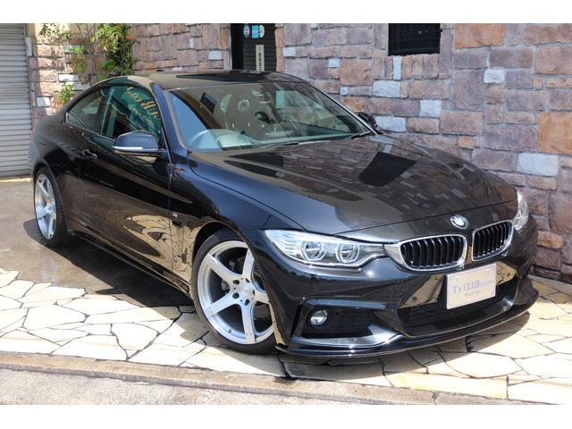 BMW 428iクーペ Mスポーツ ヘッドアップディス 禁煙1オナ