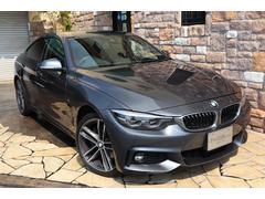 BMW420i xDriveグランクーペ Mスポーツ ファスト