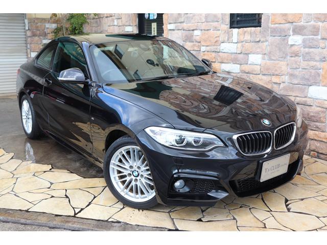 BMW 2シリーズ 220iクーペ Mスポーツ 純正ナビ 禁煙ワンオーナー車