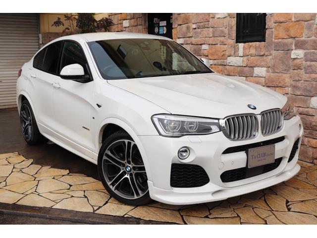 BMW xDrive 28i Mスポーツ 黒革 3Dエアロ H&R