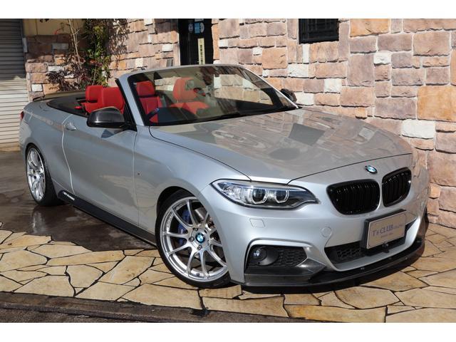 BMW 220iカブリオレ Mスポーツ アドバン19 赤革 1オーナ