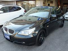 BMW525iハイラインパッケージ ワンオーナー 整備済