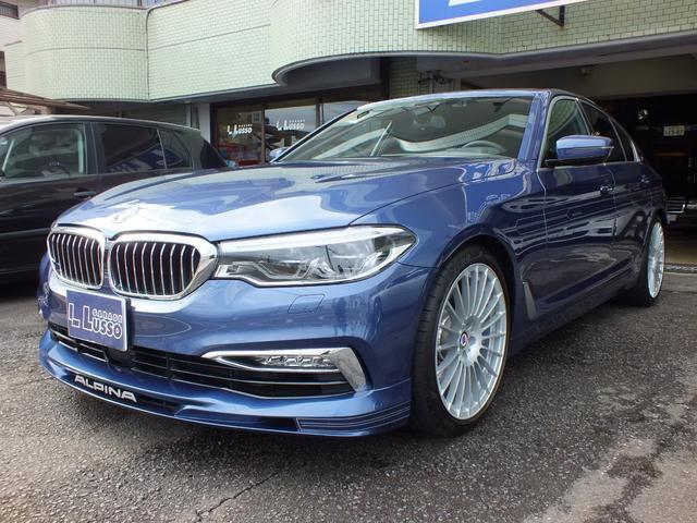 「BMWアルピナ」「アルピナ B5」「セダン」「大阪府」の中古車
