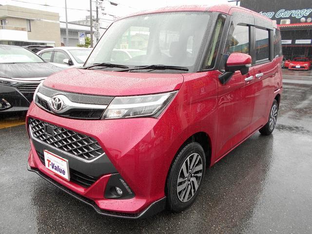 トヨタ カスタムG T-Value認定車