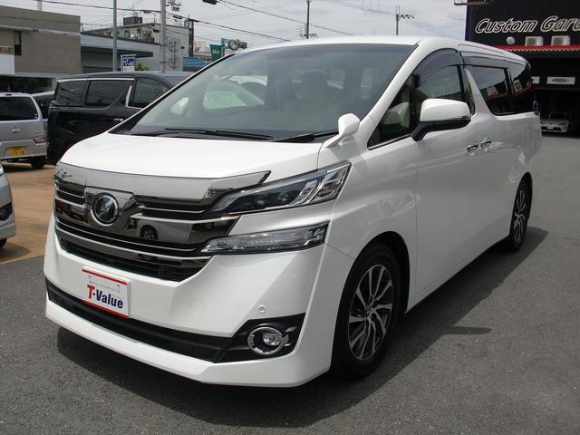 トヨタ 2.5V T-Value認定車