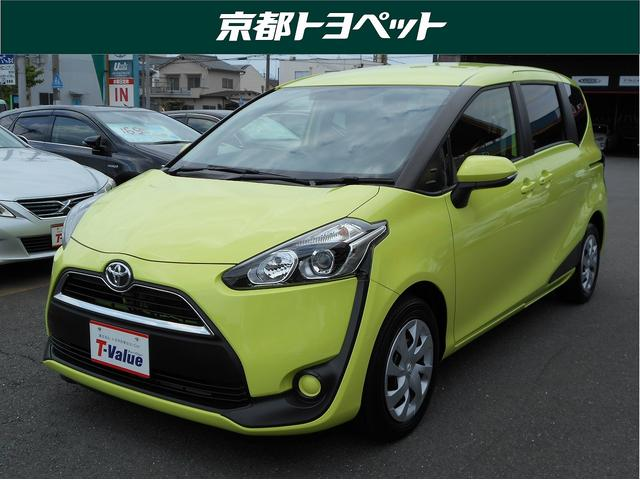 トヨタ X T-Value認定車