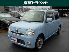 ミラココアココアプラスX T−Value認定車