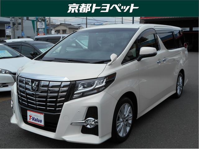 トヨタ 2.5S T-Value認定車