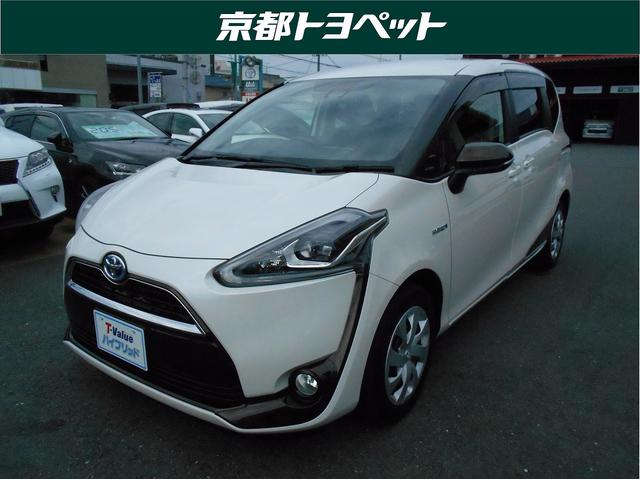 トヨタ ハイブリッドG T-Valueハイブリッド認定車